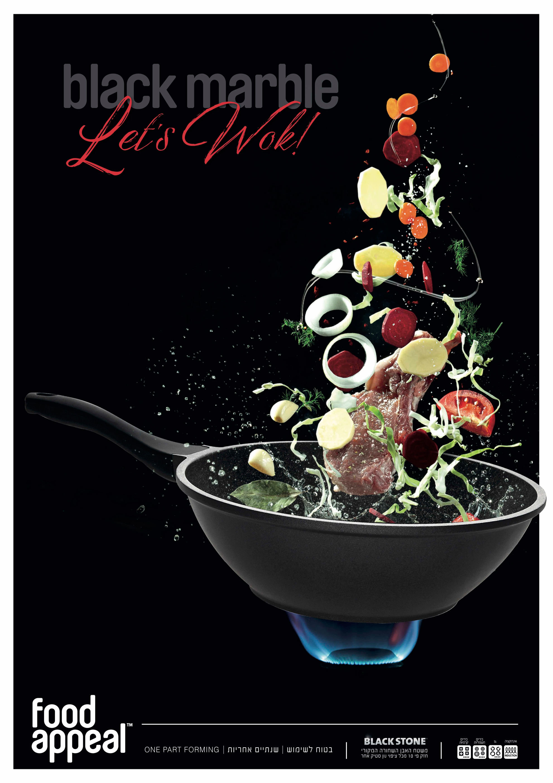 """ווק 30 ס""""מ כולל מכסה זכוכית Black Marble Food Appeal פוד אפיל"""