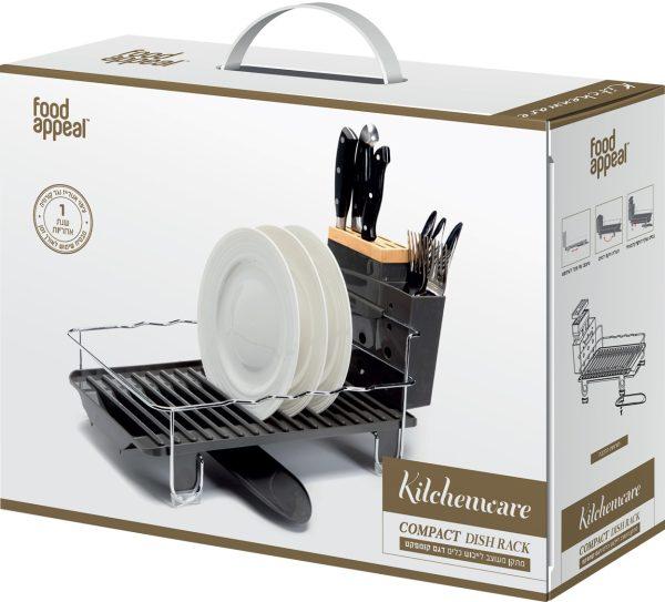 מתקן לייבוש כלים Food Appeal דגם Compact פוד אפיל